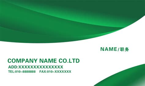 green business card template green business card templates psd material free