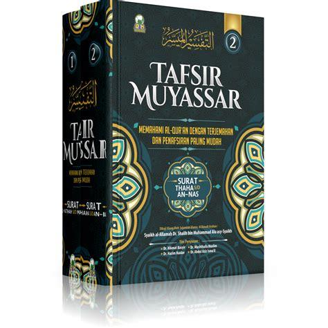 Harga Buku Novel Terbaik Di Dunia by Tafsir Al Muyassar 2 Jilid Jual Quran Murah