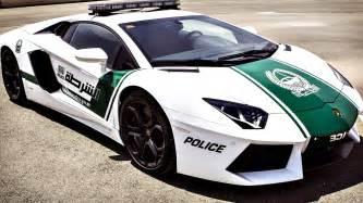 Lamborghini Cop Lamborghini Aventador Dubai Car Front Three Quarter
