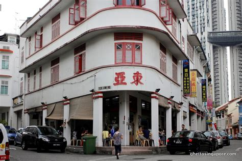 eating house the tong ah institution ghetto singapore
