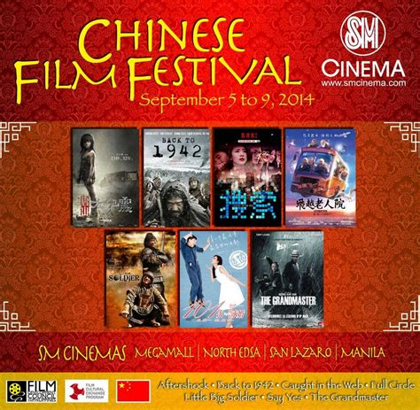 chinese film festival london 2014 sm cinema hosts chinese film festival from september 5 9