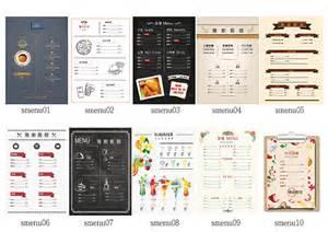 新菜單設計 word 版型範本 易普印 e知識百科