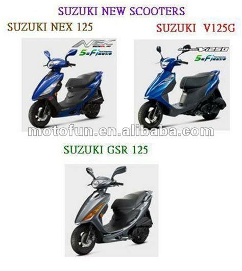 Suzuki 125cc Scooter Price Suzuki New Scooter Motorcycle Bke 125 Cc V125g Gsr125