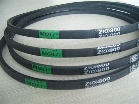 V Belt Mesin Cuci Samsung vee belt mesin cuci v belt v belt sabuk transmisi id