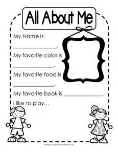 about me page template 2care2teach4kids back to school using portfolio s and a
