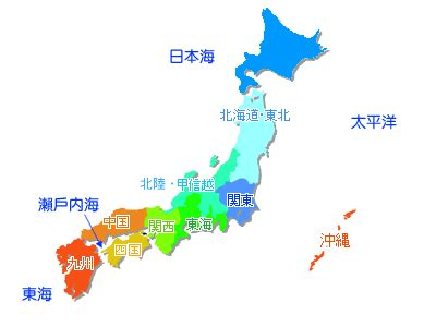 日本趴趴走實用系列~日本地圖篇 @ 陽光.日本.嵐 :: 痞客邦