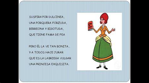 quijotes y dulcineas andantes cuentos poesias quot don quijote quot poes 237 a de carmen gil youtube