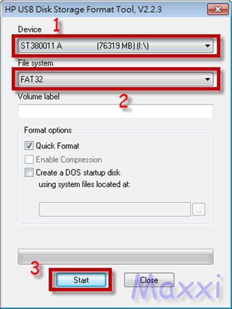 format usb fat32 vista 馬克隨手札 windows 7 vista 下的 fat32 格式化軟體 hp usb disk