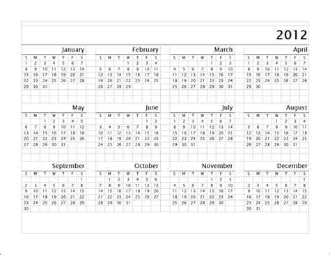 printable yearly calendars 2012 image gallery 2011 2012 printable calendar