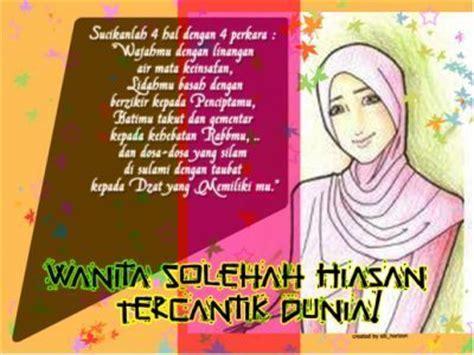 gambar dan kata mutiara wanita muslimah