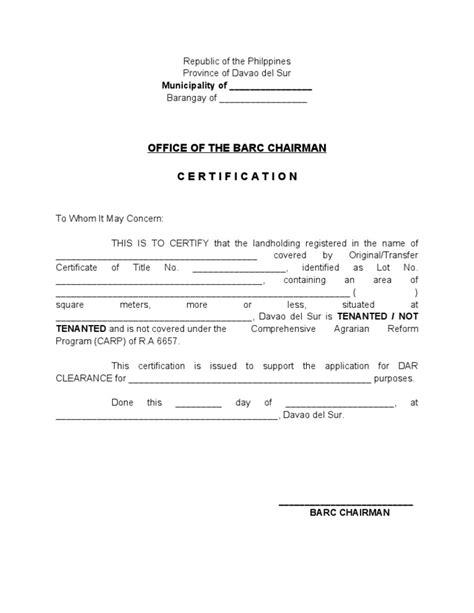 sle of barangay certification letter barc certification