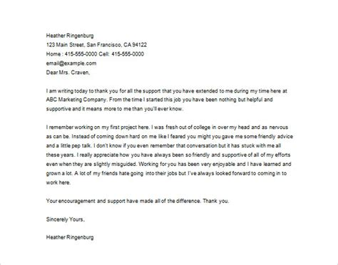 thank you letter for salary increase the letter sample