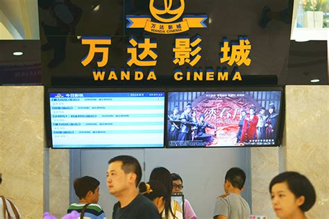 china film group ipo wanda plans film arm s ipo eyes hollywood size companies