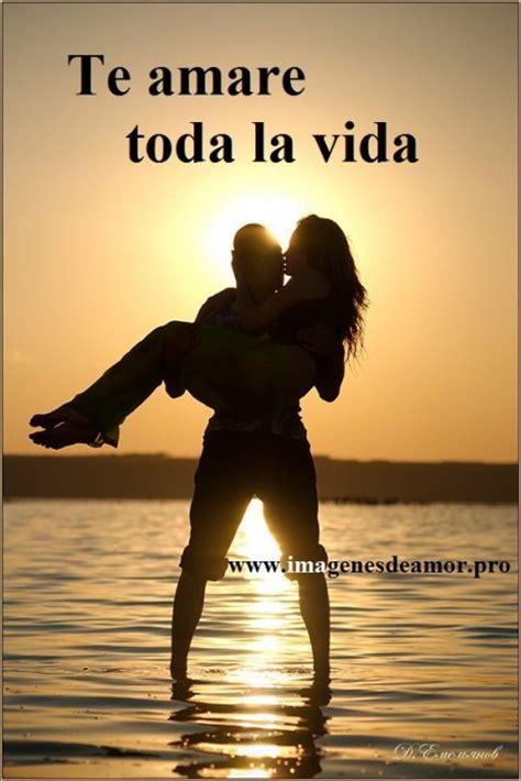 Imagenes De Amor Para La Pareja | im 225 genes de parejas enamoradas con frases de amor para