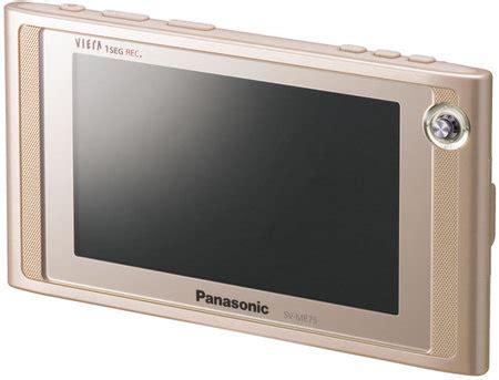 Tv Panasonic November panasonic sv me75 lcd tv is waterproof portable and supports recording