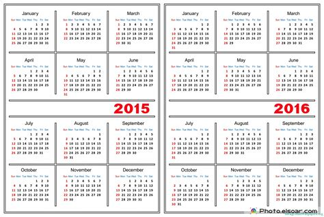 2015 And 2016 Calendars New Year 2016 Calendar Weneedfun
