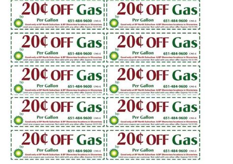 Gas Coupons Printable