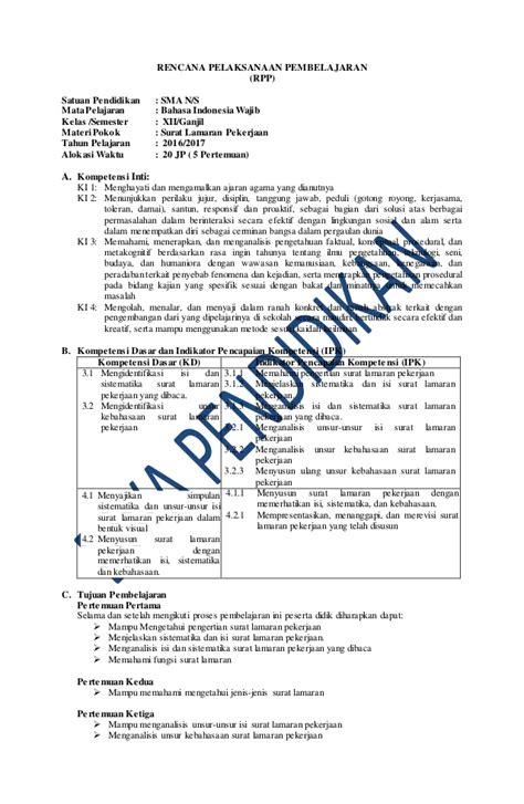 Cd Rpp Bahasa Inggris Sma Kelas 12 Kurikulum 2013 Revisi Terbaru rpp sma bahasa indonesia rpp revisi 2017 bahasa