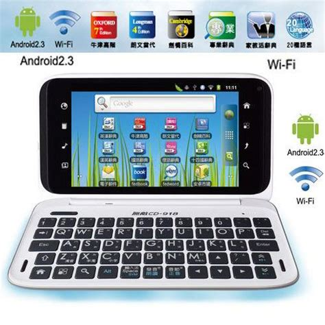 besta electronic dictionary besta cd 918 android 2 3 wifi electronic dictionary