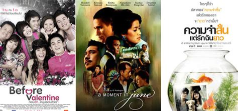 film thailand valentine sweety หน งร กยกโขยงเข าฉายช วง valentine patsonic