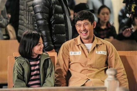 film korea alzheimer quot oh my geum bi quot why child s alzheimer s hancinema