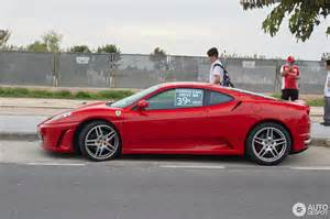 F430 Price F430 17 October 2016 Autogespot