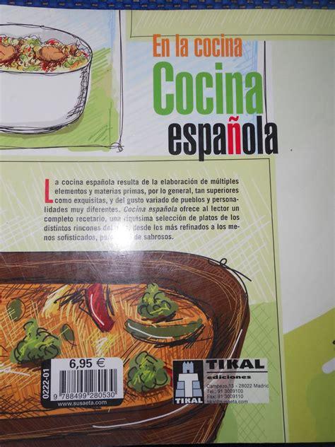 libro cocina libro cocina espa 241 ola 280 00 en mercado libre