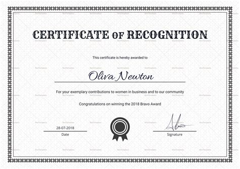 certificate of recognition design template in psd word