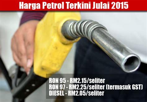 Minyak Terkini harga petrol ron95 ron97 dan diesel terbaru julai 2015 di