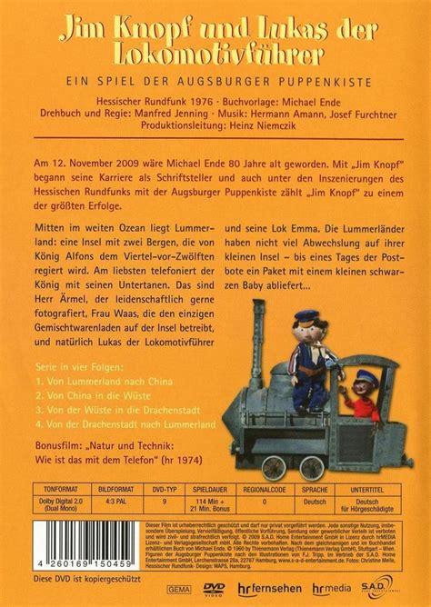 jim knopf und lukas der lokomotivführer dvd augsburger puppenkiste jim knopf und lukas der