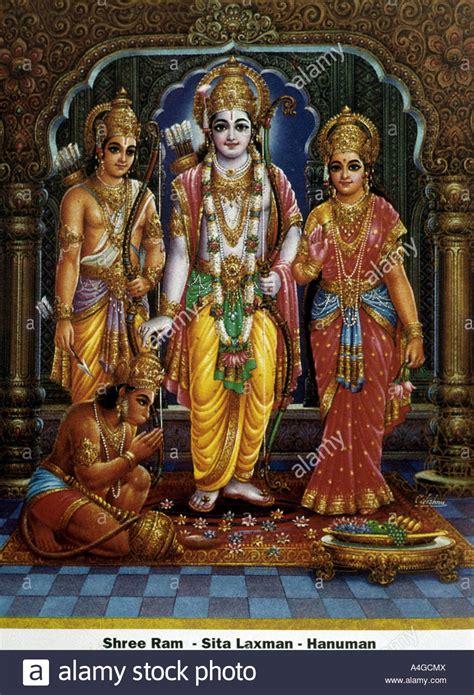 ram sita hanuman illustration of hindu gods shree ram sita laxman and