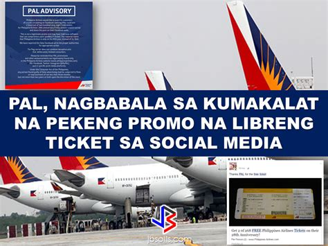pal new year promo beware free ticket from philippine airlines a hoax