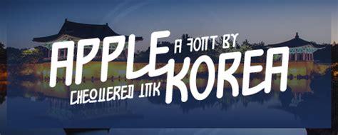dafont korean apple korea font dafont com
