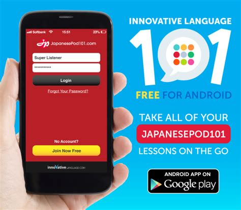 android app language innovative language learning 187 archive 187 innovative language 101 finally on android