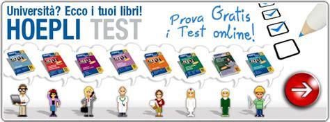 test universitari psicologia test per psicologia hoeplitest it test psicologico dell