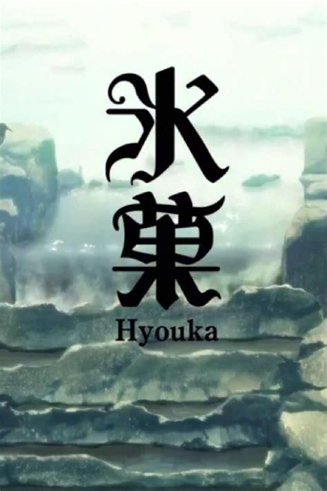 anime hyouka pinterest hyouka hyouka pinterest anime manga and naruto