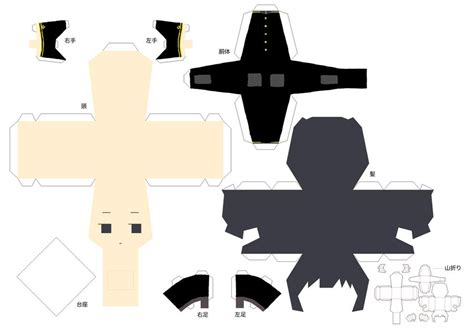 Japanese Papercraft - black japan papercraft by pirateangel3 on deviantart