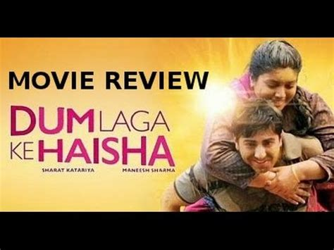youtube film laga dum laga ke haisha full movie review ayushmann khurana