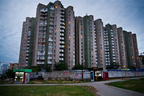 public housing definition chisinau definition what is