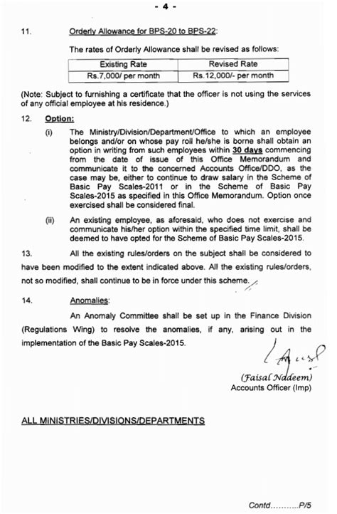 Pay Raise Notification Letter 2015 revised pay scale 2015 notification letter 7th july finance division todaynews pk