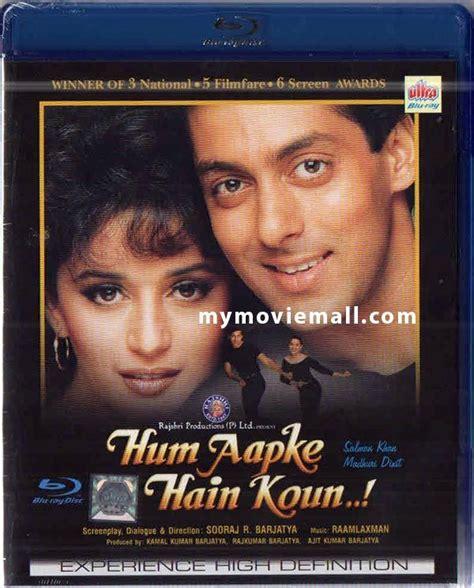 hum apke h kon song 17 best ideas about hum aapke hain koun on indian and shahrukh