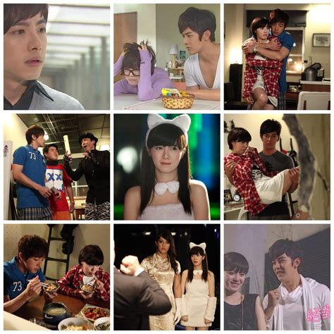 Photo ku hye sun absolute boyfriend stills ep2 love