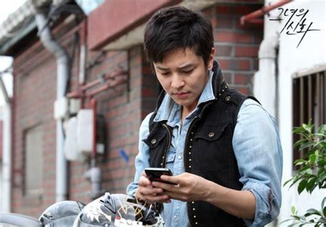 sandara park asianwiki 5 well known k dramas starring missing korea s kim jeong hoon