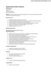 sle supermarket cashier resume or cashier resume