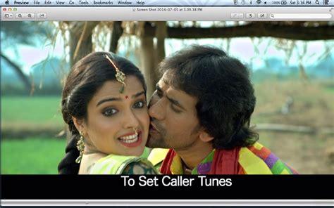 download youtube ke 3gp download naee jhulani ke chhaiyan song nirahua hindustani