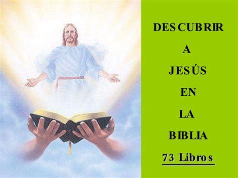 imagenes biblicas en pdf la biblia y las citas b 237 blicas