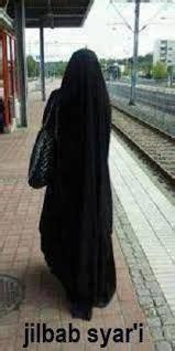 Jilbab Syar I 3 Tingkat The World S Catalog Of Ideas