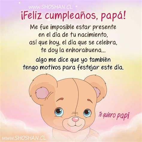 imagenes feliz cumpleaños papa en el cielo imagenes de cumplea 241 os para mi papa imagui