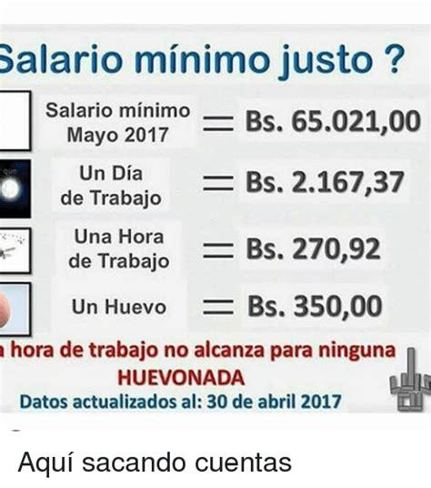 25 Best Memes About Salario Minimo 2016 Salario Minimo 2016 Memes | 25 best memes about salario minimo salario minimo memes