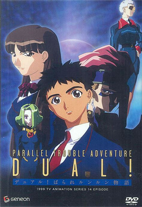 heirs to trouble adventures in the liaden universe books dual parallel trouble adventure tenchi muyo wiki